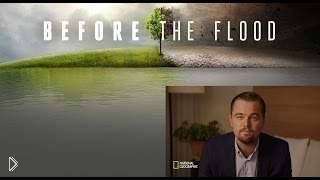 Смотреть онлайн Документальный фильм: Леонардо ДиКаприо об экологии
