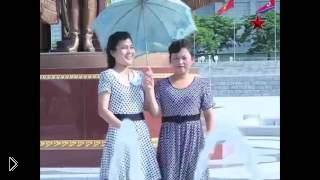 Смотреть онлайн О жизни Северной Кореи на чистоту