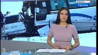 Смотреть онлайн Внедорожник на трассе столкнулся с автобусом