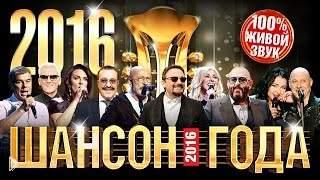 Смотреть онлайн Концерт в Кремле