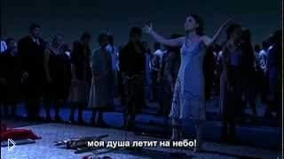 Смотреть онлайн Опера: Джузеппе Верди - Набукко с русскими субтитрами