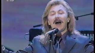 Смотреть онлайн Концерт советских времен 1998 года