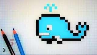 Смотреть онлайн Как нарисовать кита в клеточку в тетрадке