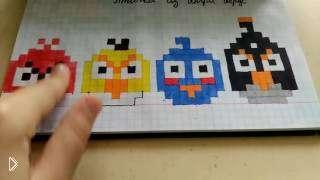 Смотреть онлайн Какие рисунки лучше всего нарисовать в клеточку