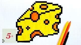 Смотреть онлайн Как нарисовать сыр в клеточку на листке в тетрадке