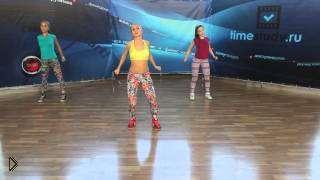 Смотреть онлайн Как научиться танцевать клубный денс холл танец урок