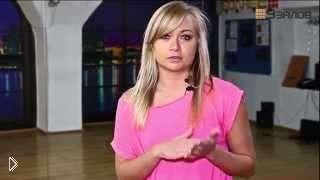Смотреть онлайн Первый урок танцам гоу гоу для обучения