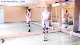 Смотреть онлайн Какие еще движения в гоу гоу танцах можно поделать