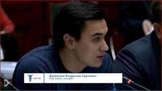 Смотреть онлайн Некоторые вопросы от экономиста депутатам России
