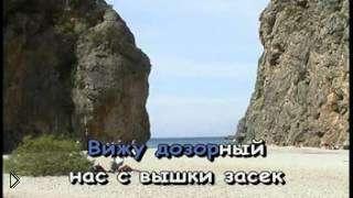 Смотреть онлайн Караоке: Я убью тебя лодочник - профессор Лебединский
