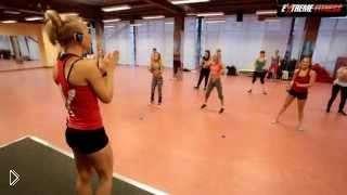 Смотреть онлайн Как проходит групповое занятие по гоу гоу танцам