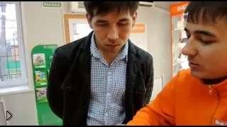 Смотреть онлайн Прикол: Татарин продает сотовый телефон