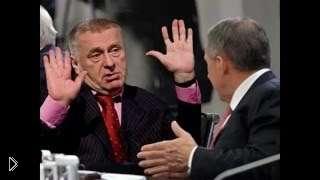Смотреть онлайн Жириновский наехал на президента Татарстана