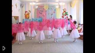 Маленькие девочки танцуют в детском саду для своих мам - Видео онлайн
