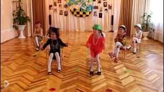 Смотреть онлайн Девчонки танцуют на утреннике в детском саду
