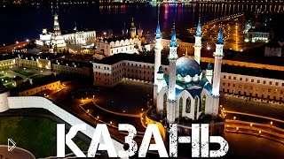 Смотреть онлайн Подборка ДТП: Аварии в Казани