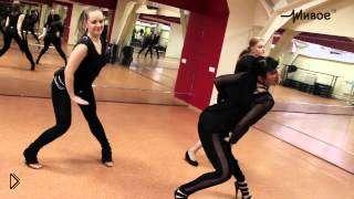 Смотреть онлайн Учим комбинации для танца
