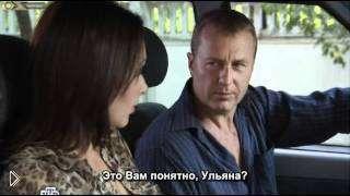Смотреть онлайн Российский фильм