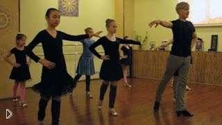 Смотреть онлайн Урок танцу Ча-Ча-Ча для детей на русском языке