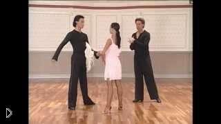 Смотреть онлайн Танцевальный тренинг Ча-Ча-Ча от чемпиона