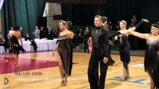 Смотреть онлайн Пары профессионально танцуют Ча-Ча-Ча