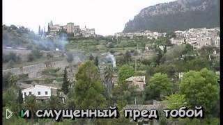 Смотреть онлайн Караоке: Смуглянка-Молдованка