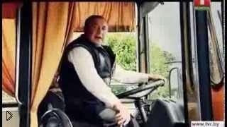 Смотреть онлайн Документальный фильм про автобус Икарус