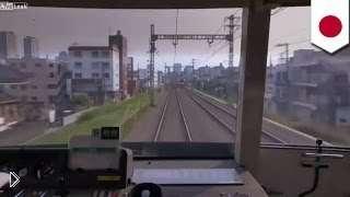 Смотреть онлайн Мужчина прыгнул под поезд в Японии