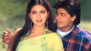 Смотреть онлайн Индийский фильм: Двойник, 1998 год