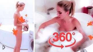 Смотреть онлайн Девушка принимает ванну в 360°