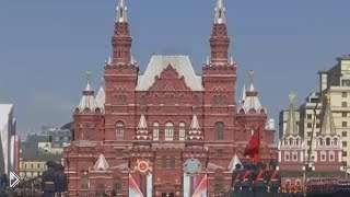 Смотреть онлайн Парад Победы 9 мая на Красной площади в 360°