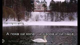 Смотреть онлайн Караоке: Лесоповал - Я куплю тебе дом