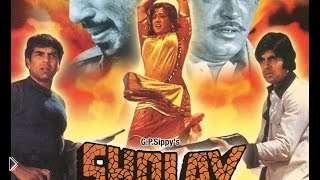 Смотреть онлайн Индийский фильм: Месть и закон, 1975 год