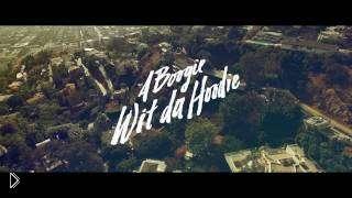 Смотреть онлайн Клип: A Boogie Wit Da Hoodie - Macaroni
