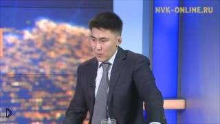 Смотреть онлайн Коротко про нового министра Якутии