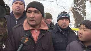 Смотреть онлайн Все подробности про авиакатастрофу в Бишкеке