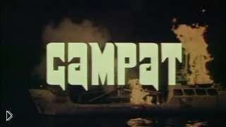 Смотреть онлайн Индийский фильм: Самрат, 1982 год