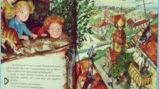 Смотреть онлайн Аудиосказка: Рассказы Люси Синицыной
