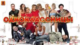 Смотреть онлайн Обзор на тупой российский фильм
