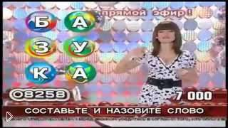 Смотреть онлайн Смешные звонки в прямом эфире на ТВ