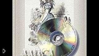 Смотреть онлайн Аудиосказка: Алиса в стране чудес