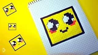 Смотреть онлайн Рисование по клеточкам в тетради для начинающих