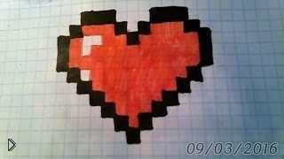 Смотреть онлайн Как по клеточкам в тетради нарисовать рисунок сердца