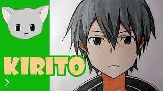 Смотреть онлайн Как нарисовать Кирито из аниме «Мастера Меча»