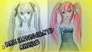 Смотреть онлайн Как рисовать аниме девушку с длинными волосами