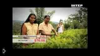 Смотреть онлайн Орел и Решка: Шри-Ланка
