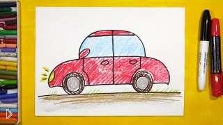 Смотреть онлайн Как ребенку поэтапно нарисовать машинку