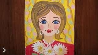 Смотреть онлайн Поэтапное рисование красками лиц человека для детей