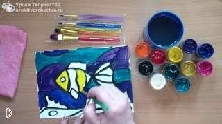 Смотреть онлайн Урок для детей 4- 6 лет – техника рисования гуашью