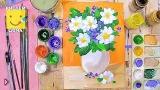 Смотреть онлайн Поэтапно рисуем натюрморт для детей 5-7 лет